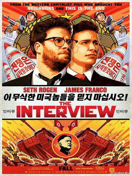 A Entrevista  (2014)