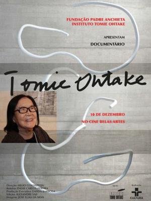 Tomie Ohtake (2015)