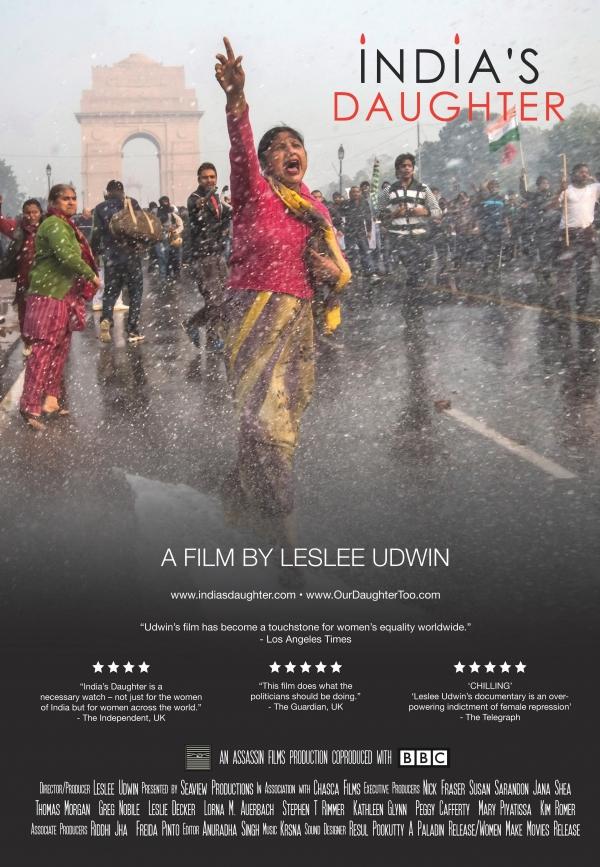 Filha da Índia  (2014)
