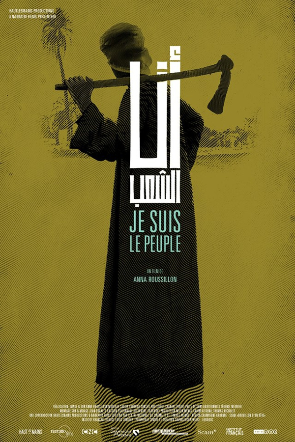 I Am The People  (2014)