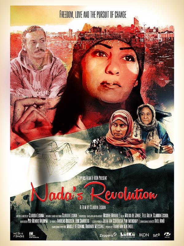 A Revolução de Nada  (2014)