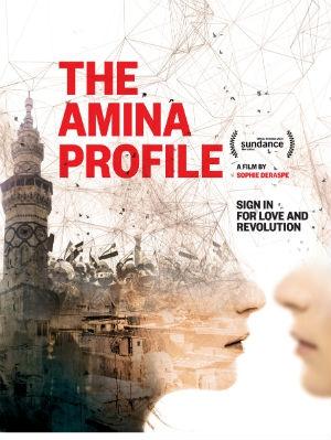 O Perfil de Amina  (2014)