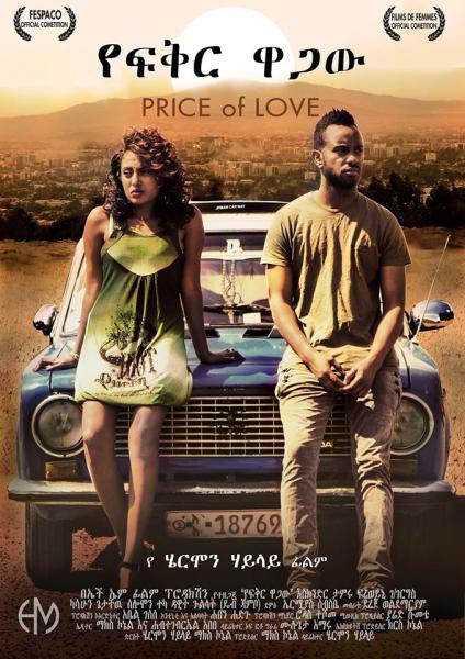 Price of Love (2015)