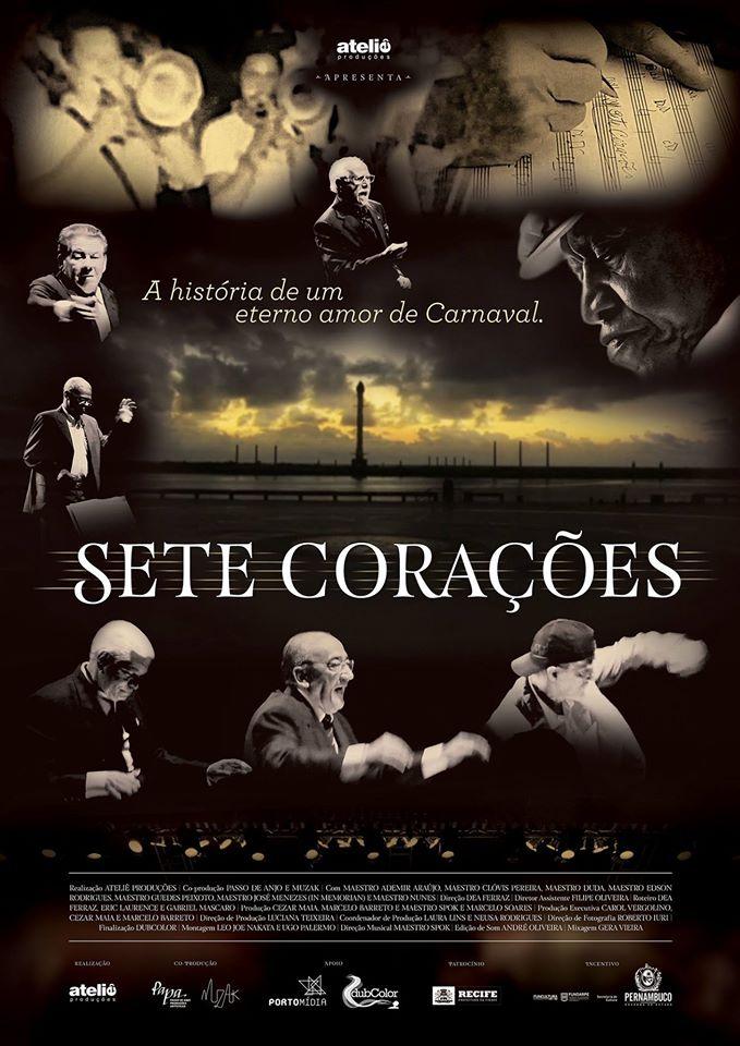 Sete Corações  (2014)