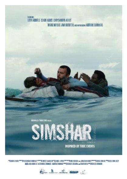 Simshar  (2014)