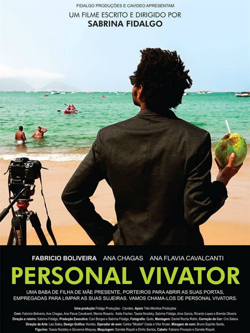 Personal Vivator  (2014)