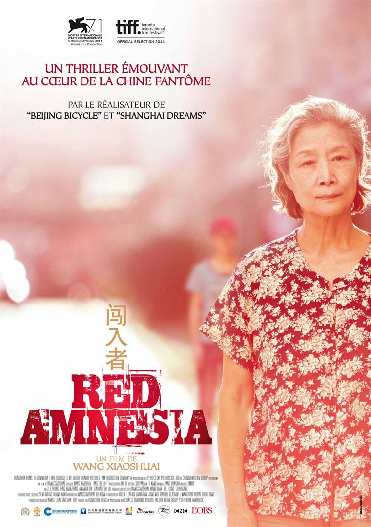 Amnésia Vermelha  (2014)