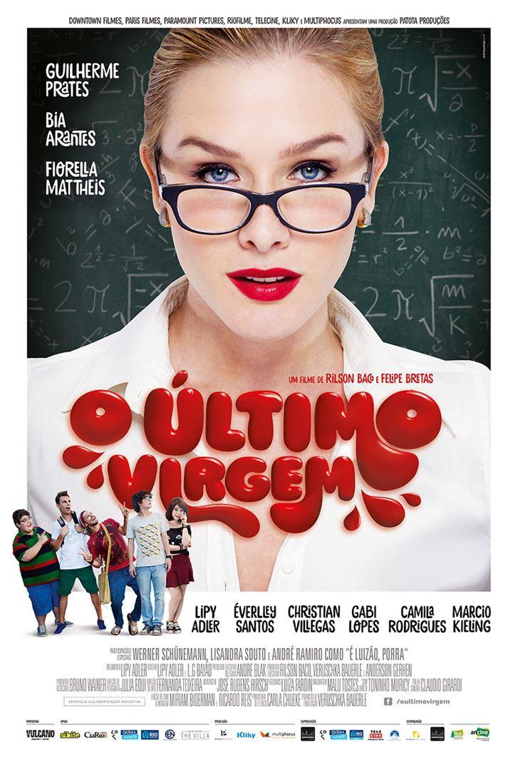 O Último Virgem  (2014)