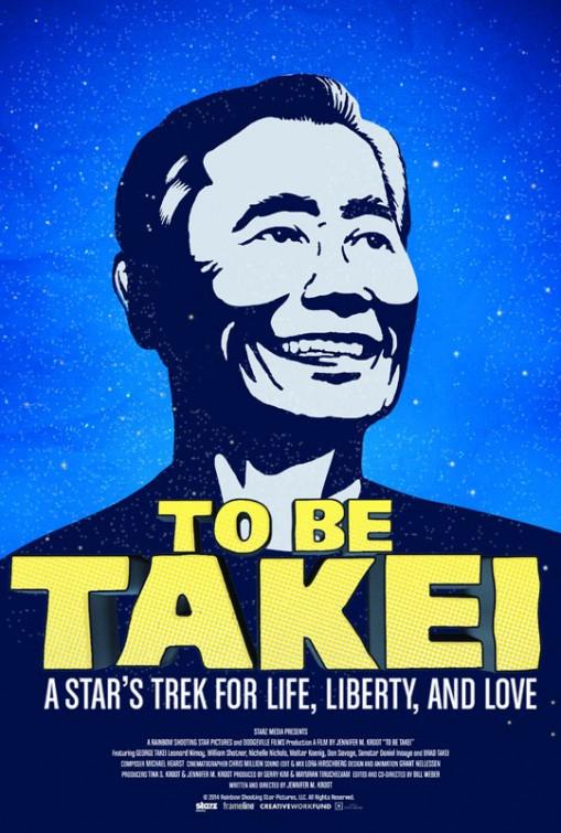 A Jornada Fantástica de George Takei  (2014)
