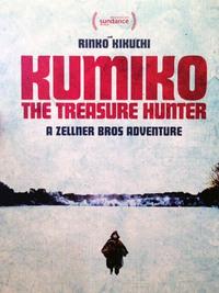 Kumiko, a Caçadora de Tesouros  (2014)