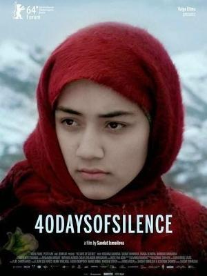 40 Dias Em Silêncio  (2014)