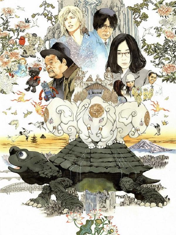 Paz & Amor (2015)