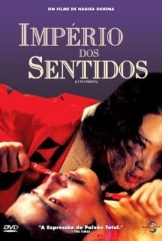 O Império dos Sentidos (1976)