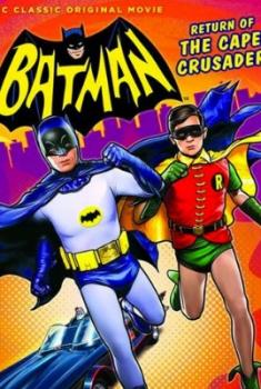 Batman - O Retorno da Dupla Dinâmica (2016)