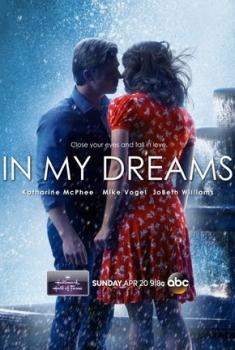Em Meus Sonhos (2014)