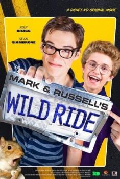 Mark e Russell: Viajantes Inabilitados (2015)