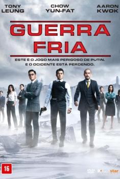 Guerra Fria (2016)