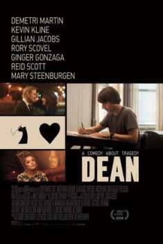 Dean: A Vida e Outras Piadas  (2016)
